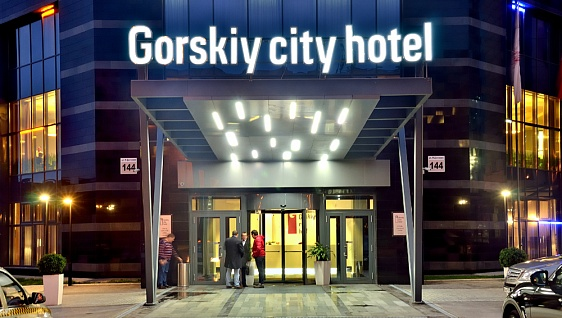 Ресторан в Gorskiy City Hotel